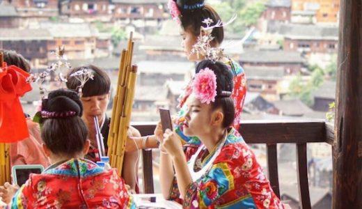 中国貴州省:絶景で少数民族の生活を体験