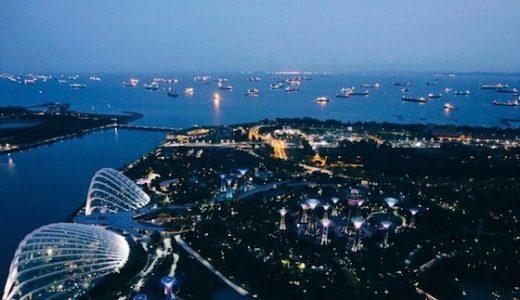 シンガポールのおしゃれ観光スポット!女性におすすめ