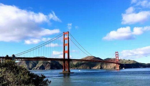 アメリカ・サンフランシスコのおしゃれ観光スポット:坂登ってワインを飲む