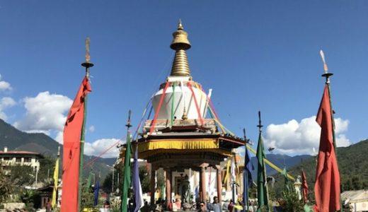ブータンの観光スポット:神秘的な仏教王国!