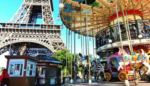 おしゃれなフランスパリの観光スポット10選
