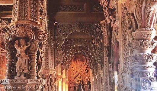 タイ・バンコクのおしゃれ観光スポット