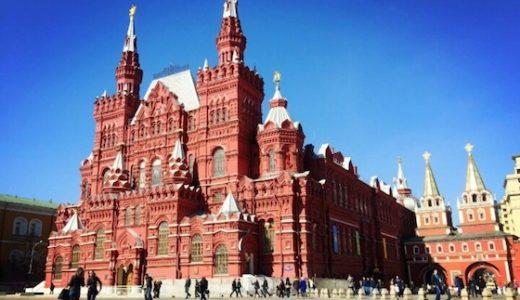 ロシア・モスクワの観光スポット: