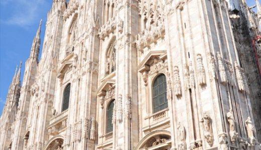 イタリア・ミラノのおしゃれ観光スポット:おしゃれの最先端を体験