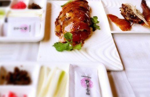 中国北京の観光のおしゃれ観光スポット:北京ダックを食べて皇帝気分?!